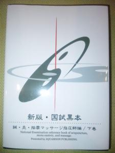 20091113004441