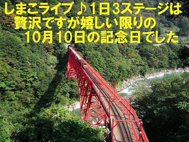 新たな一歩 (5)