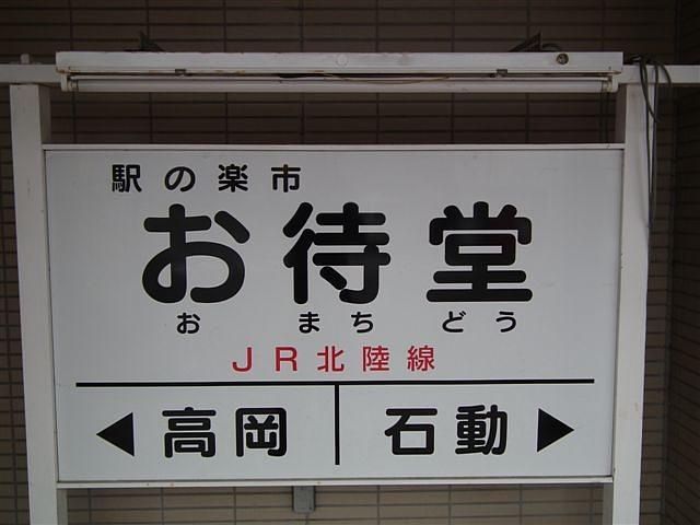 「お店しまこ♪1号店」 (2)