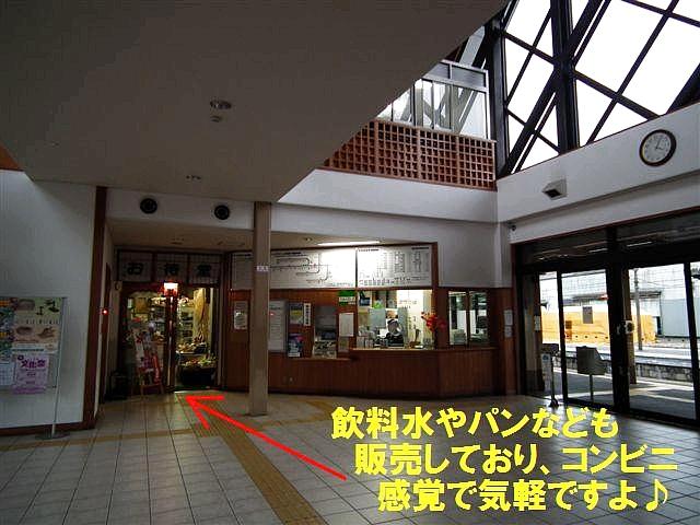 「お店しまこ♪1号店」 (3)