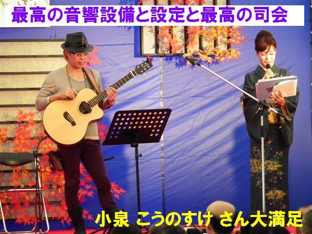 富山三大民謡競演 (3)