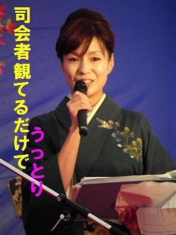 富山三大民謡競演 (4)