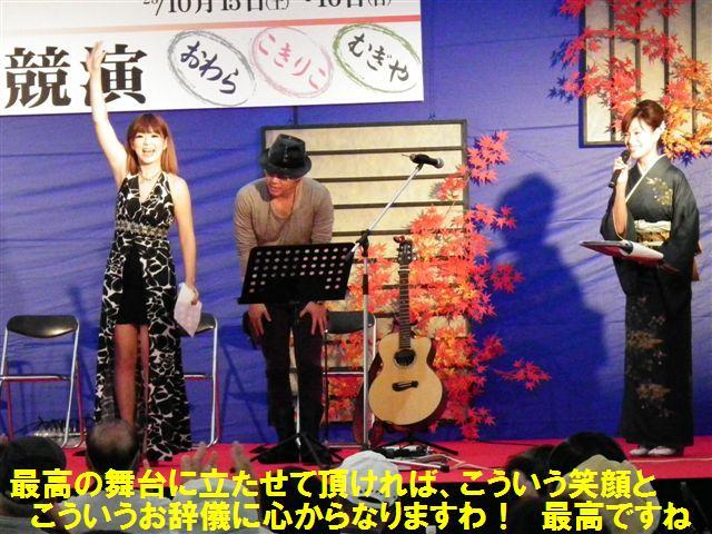 富山三大民謡競演 (9)