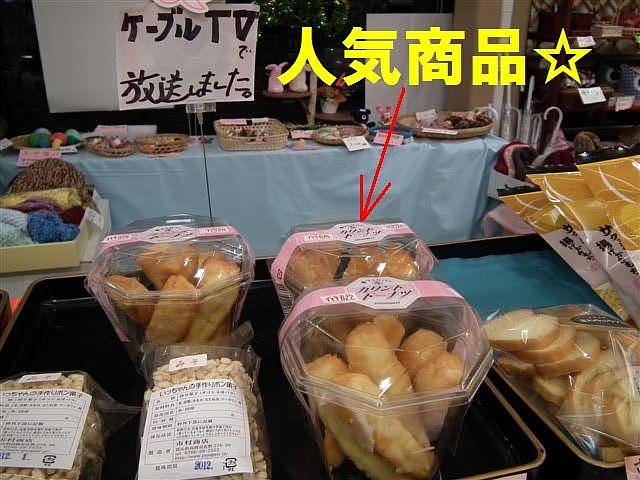 お待堂 (2)