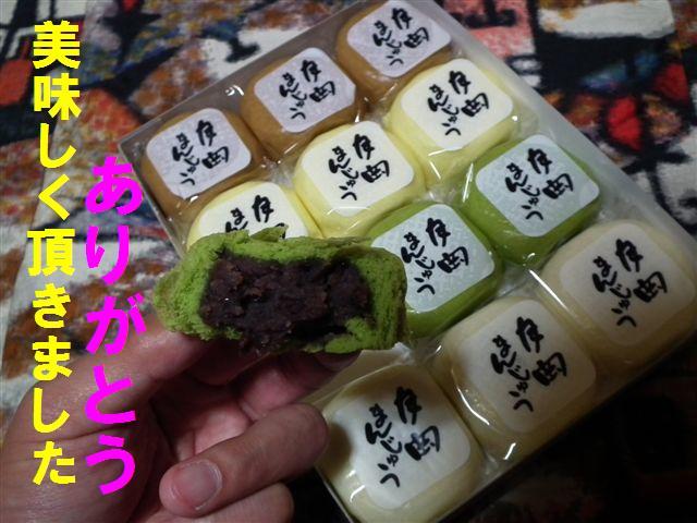 新潟県のお土産 (2)