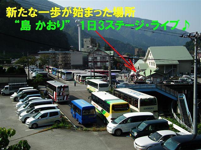40th出会い (8)