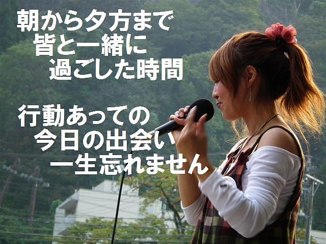 40th出会い (26)