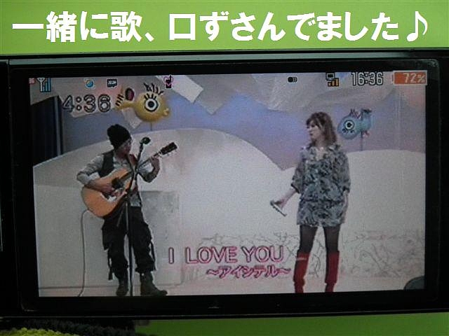 いっちゃん★いまじん (3)