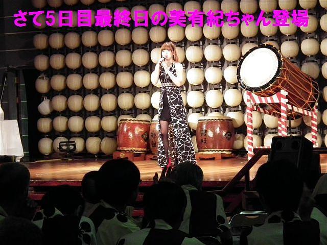百万石ライブ最終日 (4)