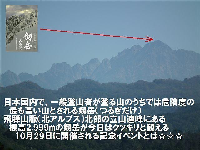 島 かおり 11周年 (1)