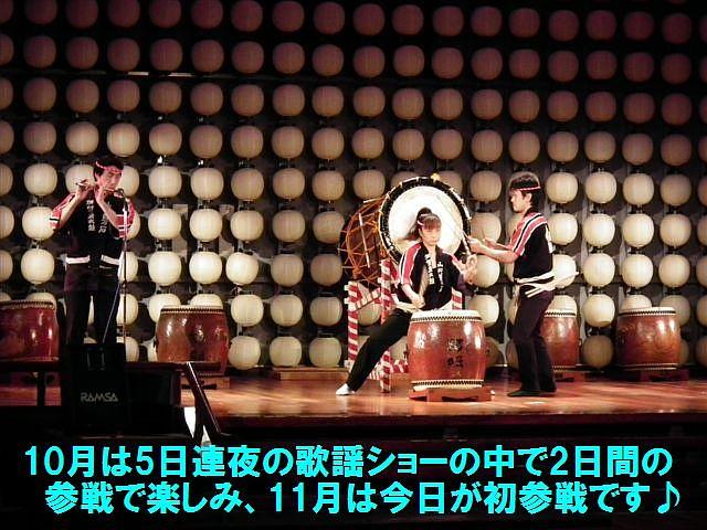 11月歌謡ショー (2)