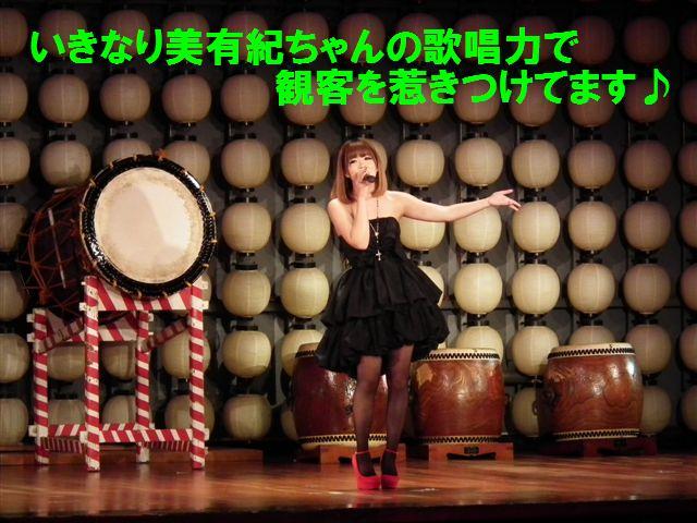 11月歌謡ショー (4)
