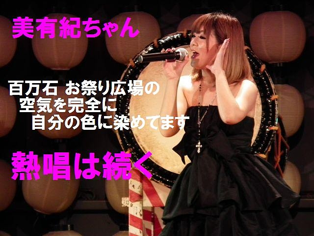 11月歌謡ショー (6)