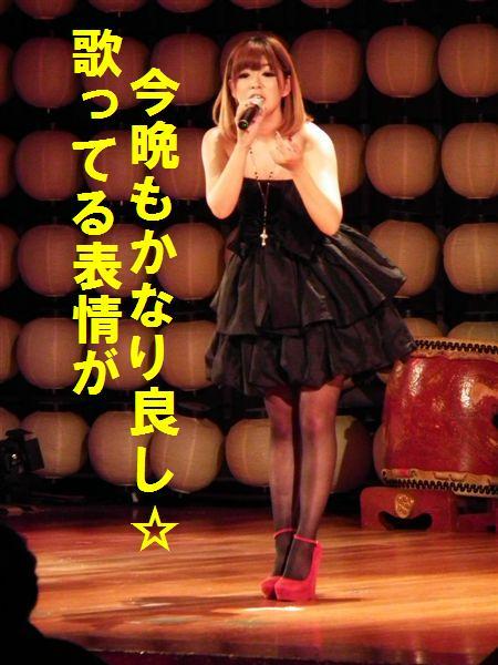 11月歌謡ショー (7)