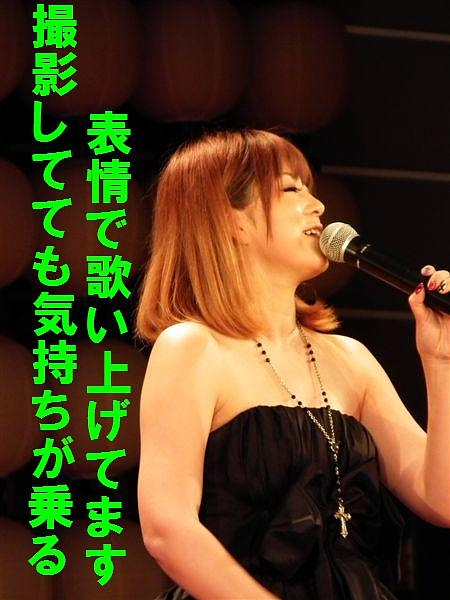 11月歌謡ショー (8)