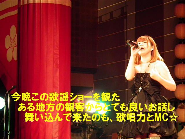 11月歌謡ショー (10)