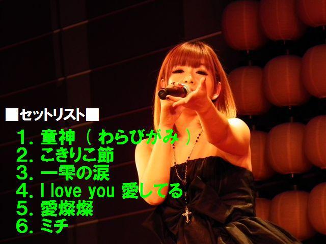 11月歌謡ショー (11)