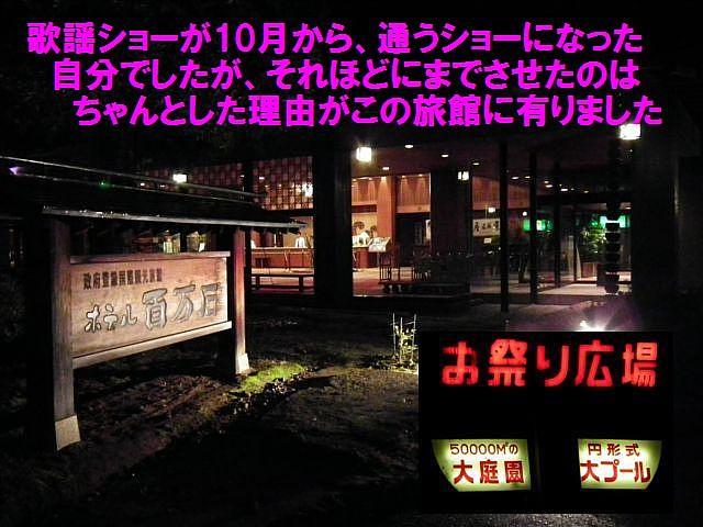 お祭り広場ラスト (2)