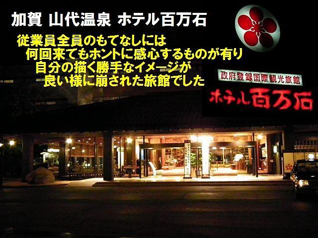 お祭り広場ラスト (3)