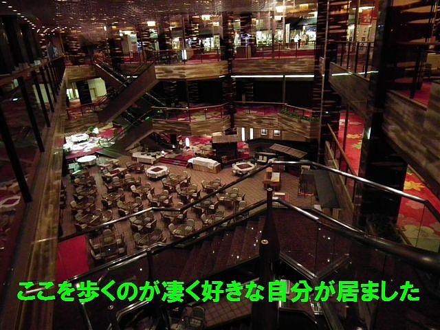 お祭り広場ラスト (5)