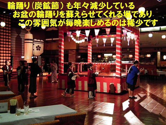 お祭り広場ラスト (15)