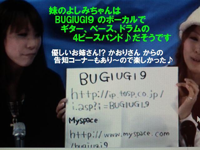 Wしまこ特別編 (12)