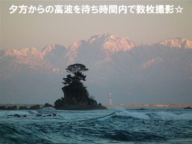立山連峰 (5)