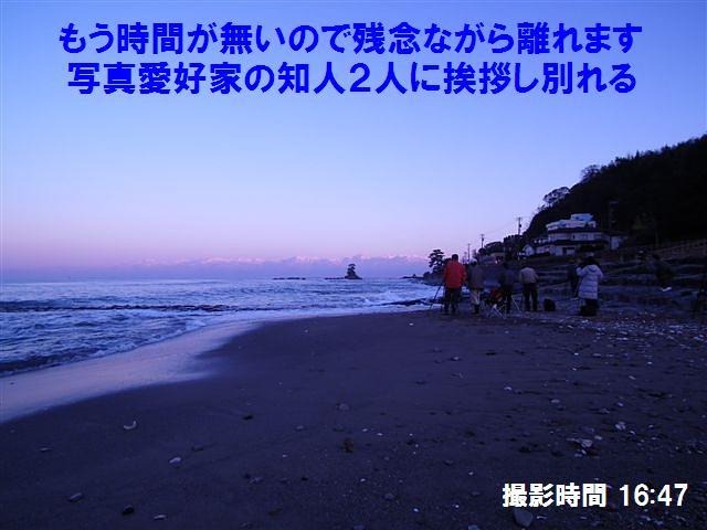 立山連峰 (6)