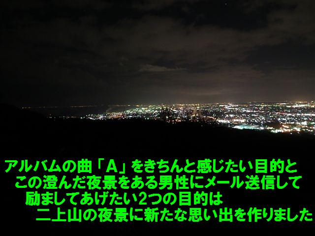 「A」 (4)