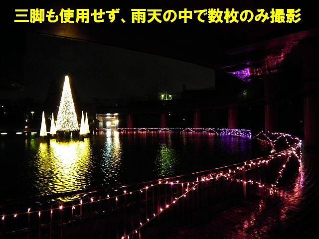 環水公園 (3)