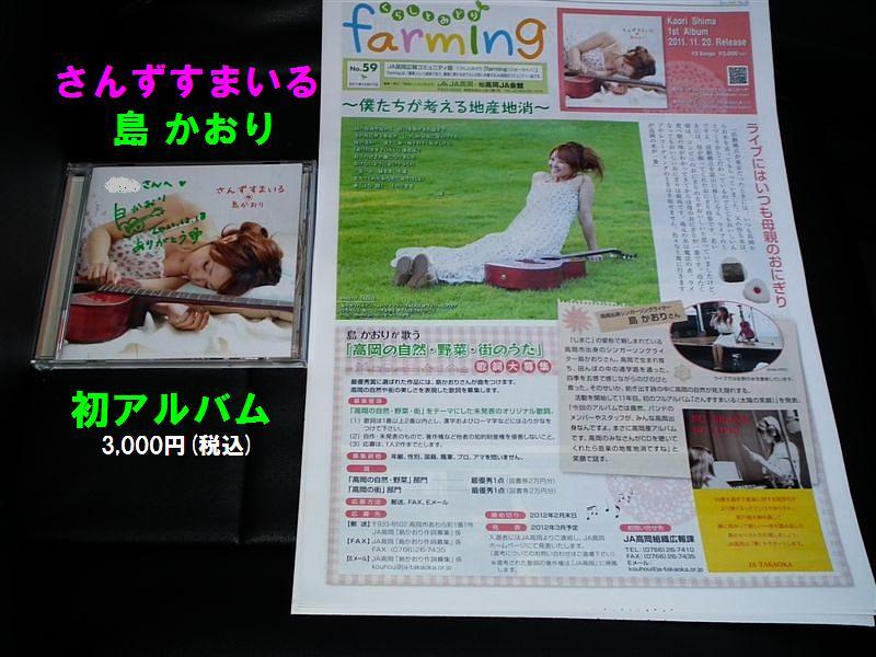 Farming No.59 (6)