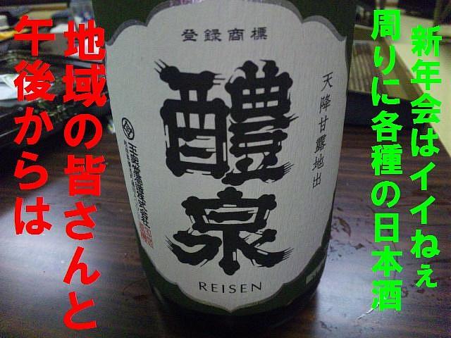 飲み比べ (1)