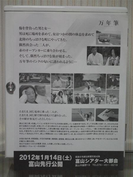 万年筆 (2)