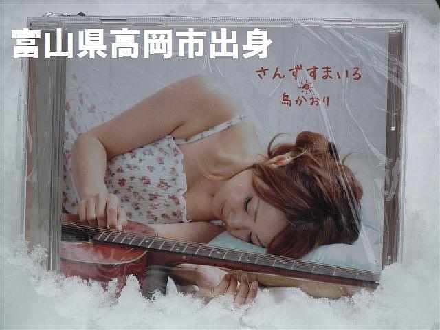 さんずすまいる (7)