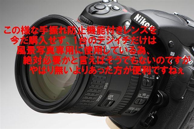 AF-S DX NIKKOR 18-200mm f 3.5-5.6G ED VR II