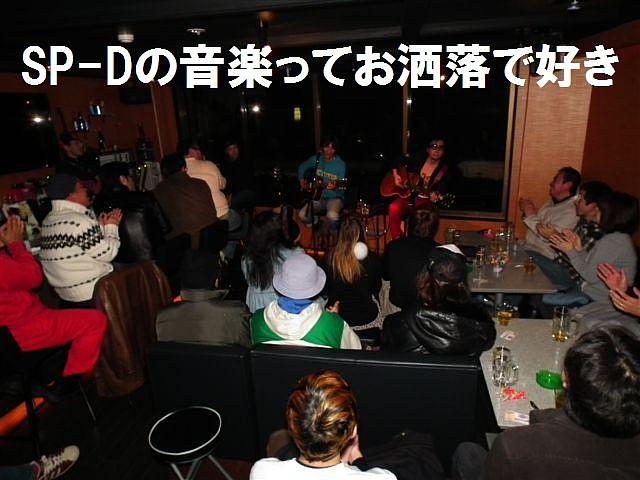 どんなもんじゃい (6)