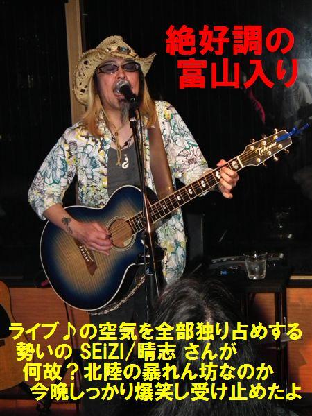 どんなもんじゃい (7)