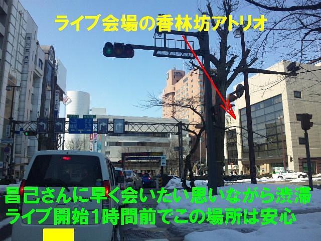 井上 昌己 初の金沢ライブ (8)