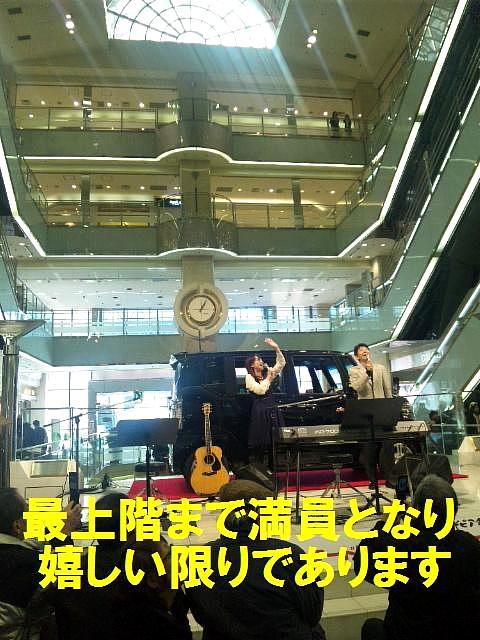 井上 昌己 初の金沢ライブ (12)