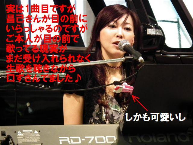 井上 昌己 初の金沢ライブ (14)