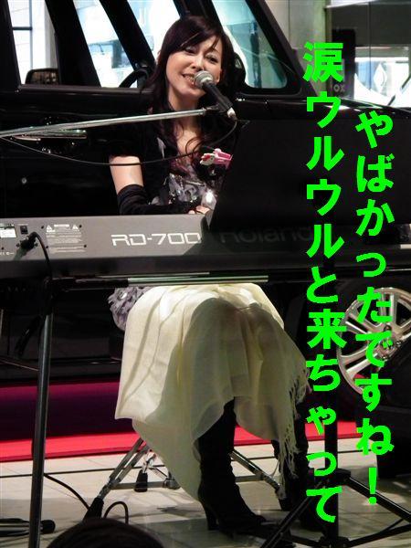 井上 昌己 初の金沢ライブ (19)