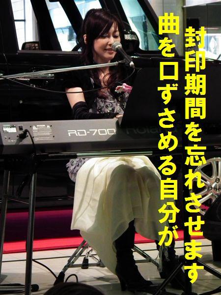 井上 昌己 初の金沢ライブ (20)