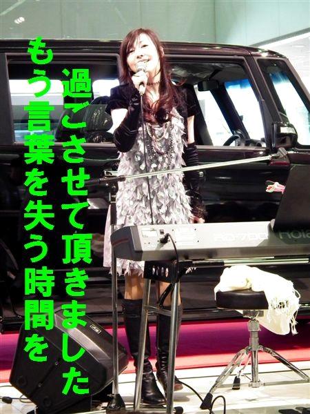 井上 昌己 初の金沢ライブ (23)