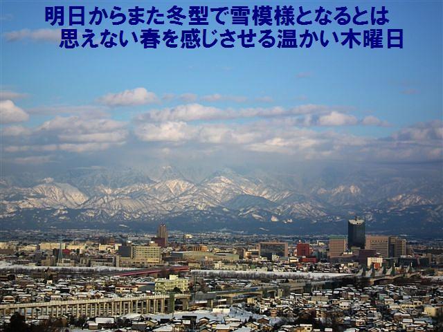 呉羽山展望台 (2)