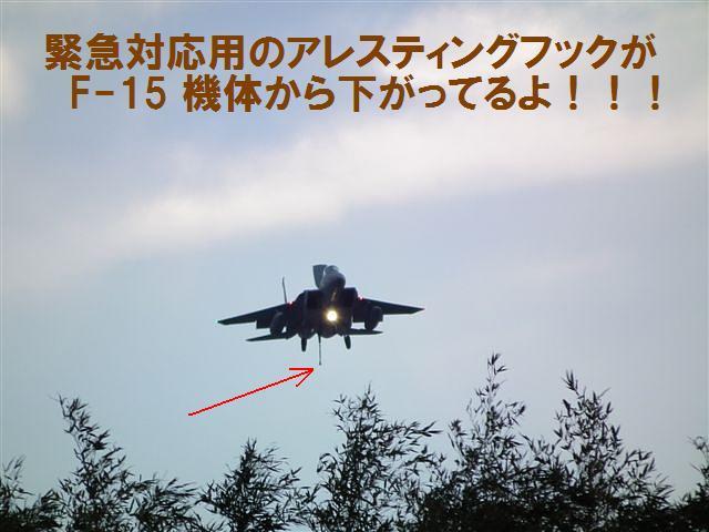 お久し振りに小松へ (3)