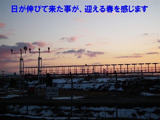 お久し振りに小松へ (15)
