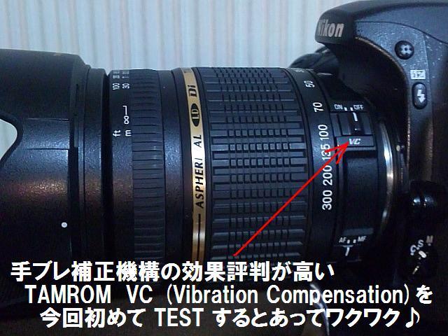 風景撮影用 愛用機 で TEST (2)