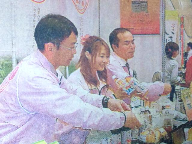 国産ハトムギ商品PR (2)