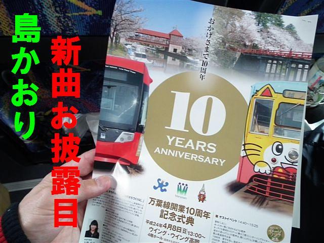 五箇山荘で食事&コンサート (2)