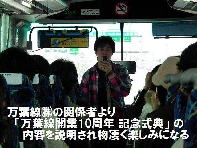五箇山荘で食事&コンサート (3)